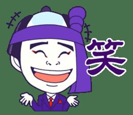 KABUKI  the JAPAN sticker #1925646