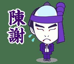 KABUKI  the JAPAN sticker #1925652