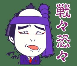 KABUKI  the JAPAN sticker #1925654