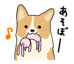 Pembroke Welsh Corgi sticker #1925830