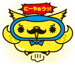 Mr. OWL sticker #1926302