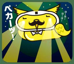 Mr. OWL sticker #1926303