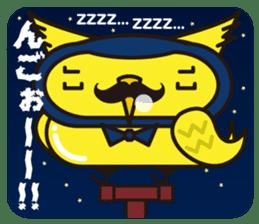 Mr. OWL sticker #1926305