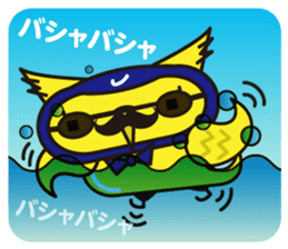 Mr. OWL sticker #1926306