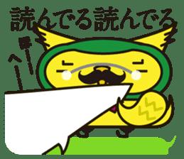 Mr. OWL sticker #1926315