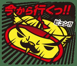 Mr. OWL sticker #1926319