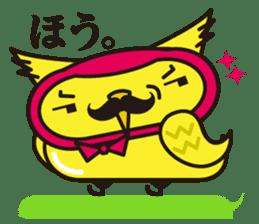 Mr. OWL sticker #1926320