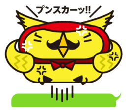 Mr. OWL sticker #1926321