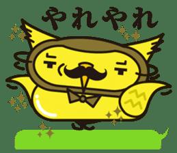Mr. OWL sticker #1926322