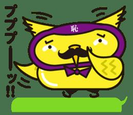 Mr. OWL sticker #1926323