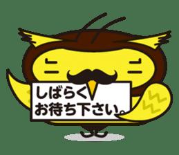 Mr. OWL sticker #1926327