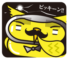 Mr. OWL sticker #1926329
