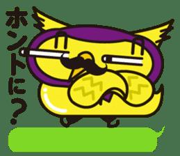 Mr. OWL sticker #1926336