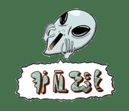 Sweeeet Shout sticker #1926615