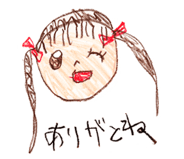 Picture of little girl sticker #1927557