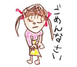 Picture of little girl sticker #1927560