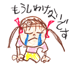Picture of little girl sticker #1927561