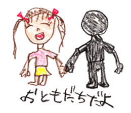 Picture of little girl sticker #1927568