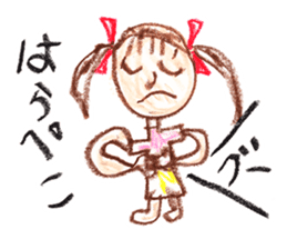 Picture of little girl sticker #1927582