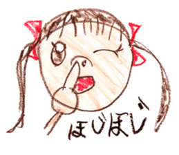 Picture of little girl sticker #1927592