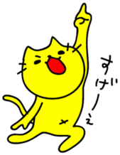 Let's play with a yellow cat sticker #1928071