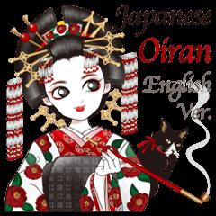 Oiran [ English Ver. ]