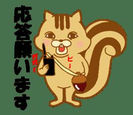 Charlie of the child squirrel sticker #1929121