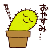 A noisy cactus sticker #1930079