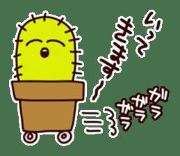 A noisy cactus sticker #1930082