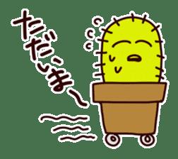 A noisy cactus sticker #1930083