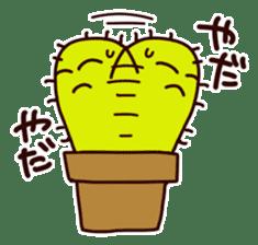 A noisy cactus sticker #1930087