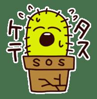 A noisy cactus sticker #1930088