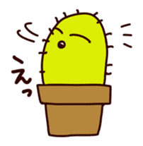 A noisy cactus sticker #1930091