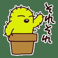 A noisy cactus sticker #1930096