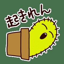 A noisy cactus sticker #1930102