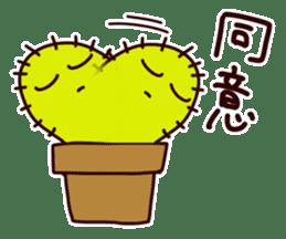 A noisy cactus sticker #1930104