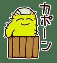 A noisy cactus sticker #1930105