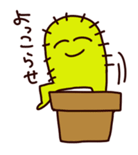 A noisy cactus sticker #1930108