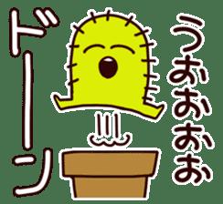 A noisy cactus sticker #1930112