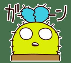 A noisy cactus sticker #1930114