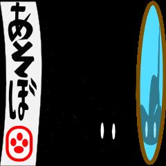 black cat Jita