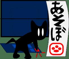 black cat Jita sticker #1932717