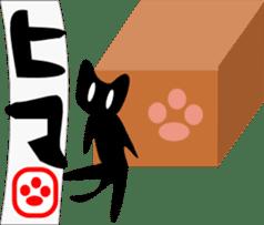 black cat Jita sticker #1932720