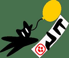 black cat Jita sticker #1932724