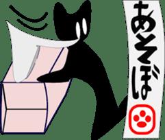 black cat Jita sticker #1932725