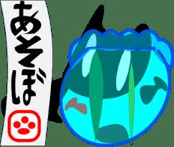 black cat Jita sticker #1932727