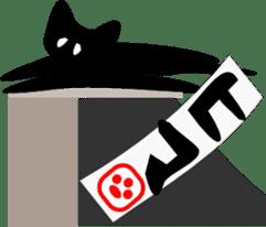 black cat Jita sticker #1932729