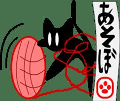 black cat Jita sticker #1932730