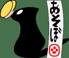 black cat Jita sticker #1932734