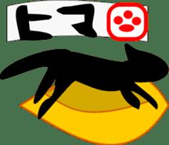 black cat Jita sticker #1932739